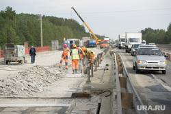 Ремонт автодорожного моста между Екатеринбургом и Первоуральском, пробка, дорожные работы, ново московский тракт
