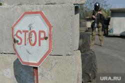 Последствия АТО и украинские блокпосты в Краматорске. Украина, досмотр, стоп, блокпост, украинские войска, военные
