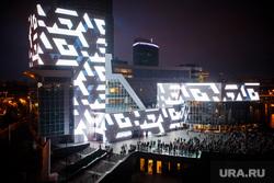 Открытие медиа-фасада Ельцин Центра. Екатеринбург, ельцин центр, ночь, ночной