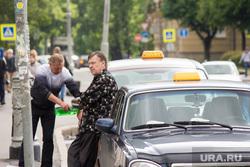Клипарт.Санкт-Петербург, такси, бомбилы