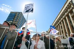 5-ая годовщина Болотной площади. Митинг на проспекте Сахарова. Москва, плакат, удальцов сергей