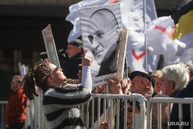 5-ая годовщина Болотной площади. Митинг на проспекте Сахарова. Москва, плакаты, протест, удальцов сергей
