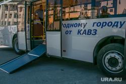 Передача низкопольных автобусов. Курган, подъемник для инвалидов, низкопольный автобус, кавз