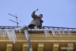 Сосульки. ЖКХ. Челябинск., крыша, сосульки, жкх