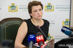 Пресс-конференция Екатерины Сибирцевой по ЕГЭ. Екатеринбург, сибирцева екатерина