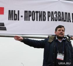 Митинг за отставку Ковтун. Пермь, фридман
