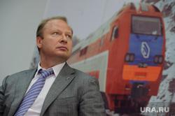 Рабочий визит Евгения Куйвашева в город Артёмовский, шептий виктор, локомотив