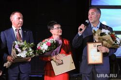 Почетные граждане Челябинск, аристов александр, орлова роза, видгоф борис