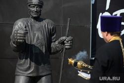 Возложение цветов мемориал Локомотив, Автомобилист, памятник, хк локомотив