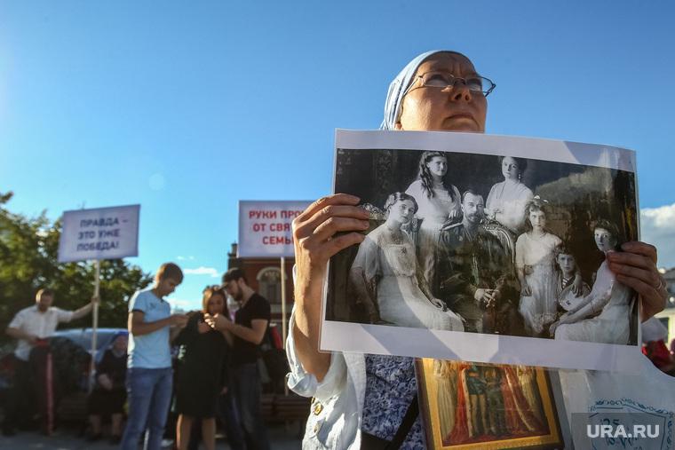 Митинг против фильма Алексея Учителя