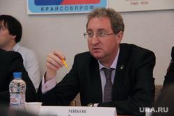Круглый стол ОНФ. Пермь., павел миков