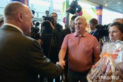 Открытие XXIV областной агропромышленной выставки «АГРО-2017». Челябинск, косилов андрей, дубровский борис