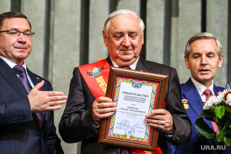 Торжественный прием губернатора Владимира Якушева по поводу 73-летия Тюменской области. Тюмень