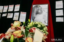 Прощание с Верой Глаголевой. Москва, портрет веры глаголевой