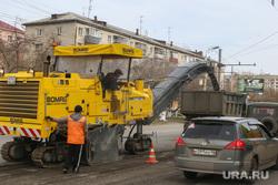 Разное Курган, снятие асфальта, ремонт дороги