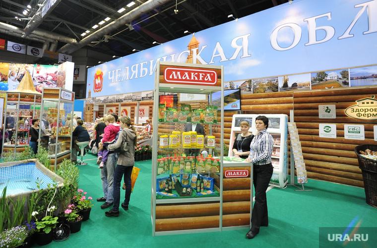 Клипарт. Челябинск, макфа, стенд продукции
