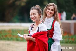 Закрытие «Венского фестиваля». Екатеринбург, улыбки, девушки, промоутеры