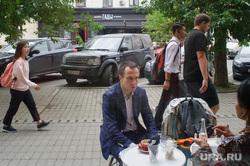"""Интервью с директором журнала """"Бизнес и Жизнь"""" Верой Тарасовой. Екатеринбург, вьюгин михаил"""