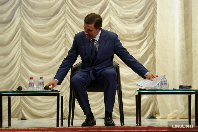 Рабочая поездка врио губернатора Свердловской области Евгения Куйвашева в Нижний Тагил, куйвашев евгений