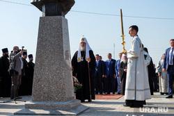 Визит Патриарха Кирилла  в село Батурино. Курганская область, православие, патриарх