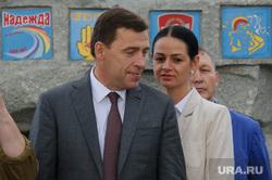 Подписании соглашения между компанией Т-Плюс и властями Свердловской области о создании в Академическом районе Екатеринбурга медкластера. Екатеринбург