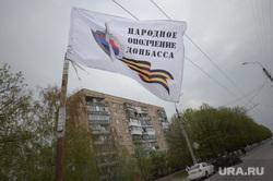 Украина. Славянск, народное ополчение, донбасс, флаг