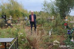 Кладбища Депутаты Челябинск, рыльских виталий, успенское кладбище