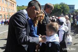 1 сентября линейка в школе 107 Челябинск, российское движение школьников
