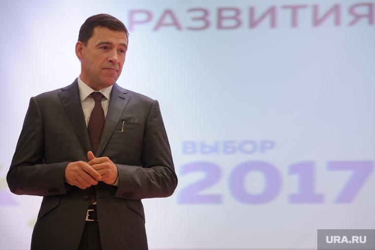 Подписании соглашения между компанией Т-Плюс и властями Свердловской области о создании в Академическом районе Екатеринбурга медкластера, куйвашев евгений, выборы2017