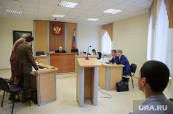 Заседание в арбитраже по банкротству бизнесмена Виталия Сиволапа. Екатеринбург, зал судебных заседаний
