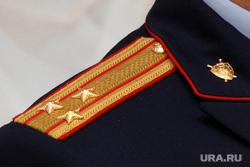Комиссия по оплате трудаКурган, следственный комитет, полковник, погоны