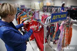 Магазин одежды секонд хенд «Мега Хенд». Екатеринбург, детская одежда, магазин одежды, секонд хэнд