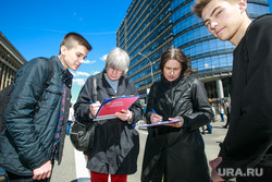 Митинг против закона о реновации Москвы. Москва, сбор подписей