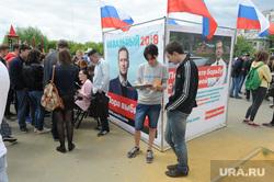 Митинг сторонников Навального в День России. Стоп Гок. Челябинск, куб навальный