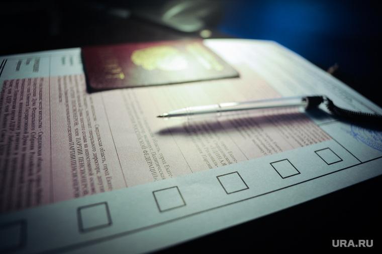 Выборы губернатора Свердловской области. Екатеринбург, бюллетень, голосование, выборы2017, явка избирателей