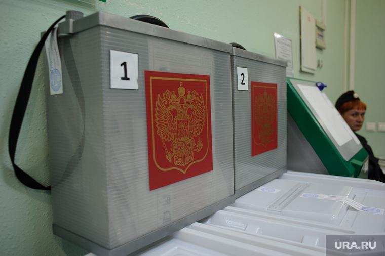 Выборы-2016. Жабриков. Екатеринбург, урна для голосования, избирательный участок, выборы