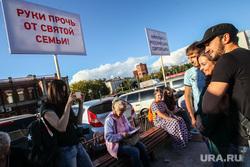 """Митинг против фильма Алексея Учителя """"Матильда"""". Тюмень, протест матильда"""