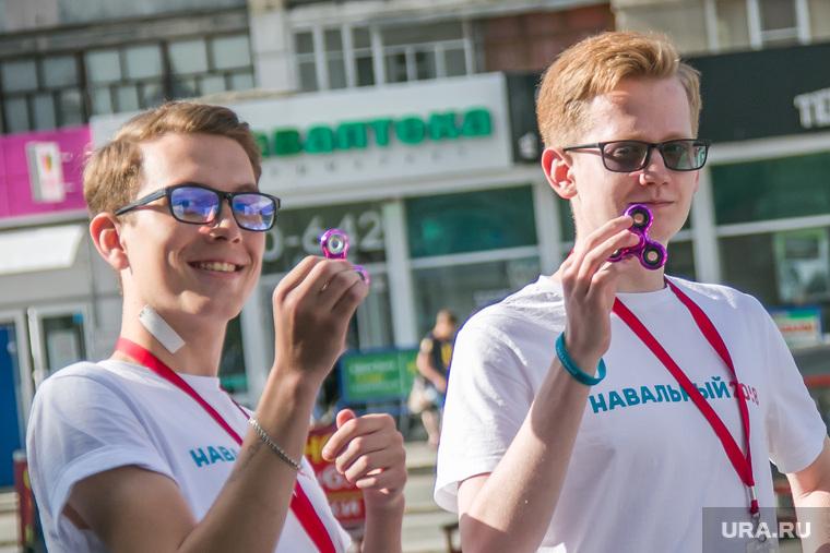 Пикет Навального. Курган, навальный 2018, спиннеры