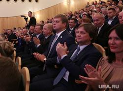 Инаугурация Губернатора Пермского края Максима Решетникова. Пермь