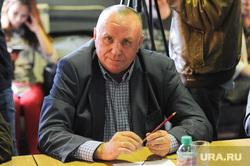 Встреча Дубровского с ветеранами журналистами. Челябинск., киршин борис