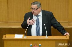 Заседание законодательного собрания СО. Екатеринбург, терешков владимир