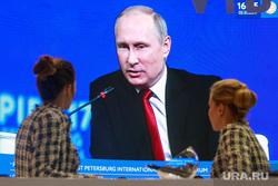 Санкт-Петербургский международный экономический форум. Второй день. Санкт-Петербург, экран, путин владимир, монитор