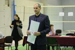Голосование Дениса Паслера. Екатеринбург, паслер денис