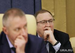 Открытое заседание правительства. Пермь, самойлов дмитрий