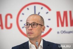 Час с министром в Общественной палате РФ. Москва, время, бречалов александр, изображение часов