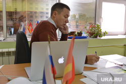 Выборы. Челябинск., талевлин андрей, яблоко