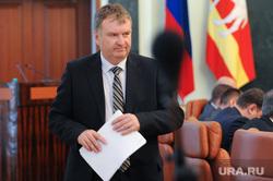 Заседание правительства Челябинск, баландин александр
