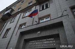 Спущенные флаги в день траура. Челябинск, флаг, куизо