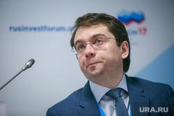Российский инвестиционный форум 2017. День второй. Сочи, чибис андрей