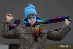"Фестиваль ""Лица улиц"". Екатеринбург, театр, клоун, выступление, мим, фестиваль лица улиц, театр в гриме de bufo, комик"